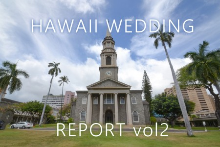 HAWAII WEDDING REPORT vol2